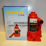 2 Ton Hydraulic Bottle Jack, Hydraulic Jack, Car Jack, Auto Jack