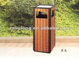 LCGY- 79 Steel & Wood Dust bin