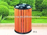 LCGY- 46 Steel & Wood Dust bin