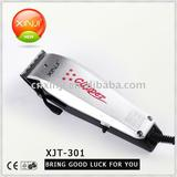 XJT-301 new Professional pet hair trimmer