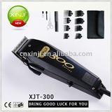 XJT-300 Professional wall hair clipper