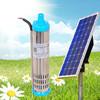 solar water pump;centrifugal submersible pump;swimming pool pump