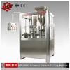 NJP-2000C Automatic Capsule Filling Machine(Pharmaceutical Machine)