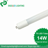 14W plastic T5 Itegrated LED Tube light with high quality