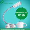 D10C 10PCS DIP Magnet LED Sewing Light Lamp for Sewing Machine
