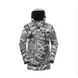 TOREAD Men's Jaket with Detachable Fleece