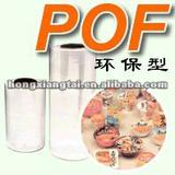 surface plastic protective film