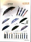 21''*8K folding umbrella with metal frame