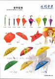 17''*8K children umbrella with heat-transfer printing