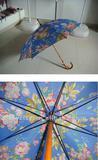 manual open 23''*8K flower straight umbrella