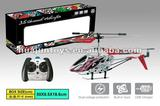 3 Channel rc helicopter rc toy helicopter radio control