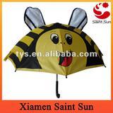 Animal Kids Umbrella
