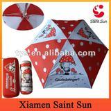 Mini Pocket fasion 5 foldable Umbrella with EVA case