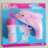 little dolphin bubble gun , lovely bubble gun , bubble gun wholesale
