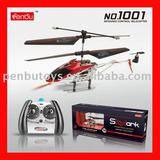 Newest 3ch Mini RC Helicopter (PB1001)