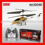 Cheapest Mini Gyro Remote Control Helicopter (1004G)