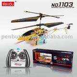 3 Channel Radio Control Helicopter (PB1103)