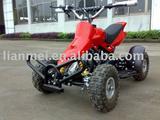 [super deal]49cc ATV