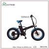 """20""""electric fat tire bike"""