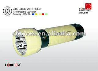 LONTOR Brand Rechargeable 5 LED Torch
