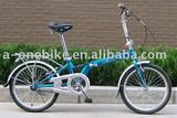 18INCH HI-TEN STEEL SINGLE SPEED FOLDING BIKE/FOLDING BICYCLE