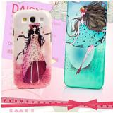 party girl case Illustrations protection cover phone case for I9300 GALAXY S3
