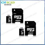 wholesale real capacity 8gb 16gb memory card