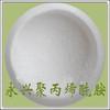 Cation polyacrylamide PAM