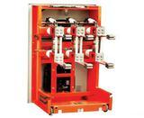 ZN28-12(C) withdrawable type indoor HV vacuum circuit breaker