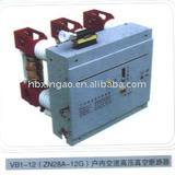 ZN28A-12G vacuum circuit breaker