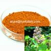 Macleaya Cordata Extract Sanguinarine