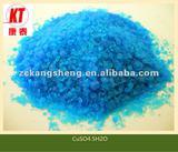 98% Industrial grade Copper Sulphate pentahydrate