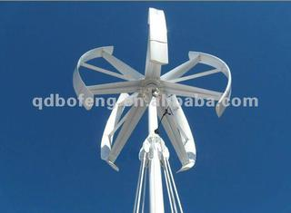VAWT 5kw/vertical axis wind turbine