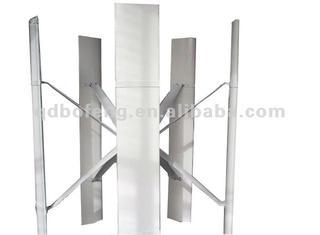 qingdao wind generator/VAWT/permanent magnet generator