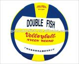 Rainbow Model 512P PU No.5 Volleyball