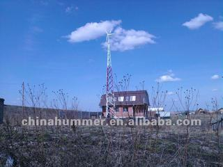 Wind solar hybrid power system telecom/Mobile power solar powered.
