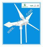 600w 800w 1kw 2kw 3kw 5kw 10kw 24v 48v AC DC wind generators/wind power generator/windturbines/windmill/wind system