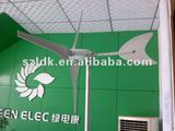 mini wind turbine 50w/100w horizontal wind turbine