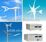 NEW DESIGN CE ROHS ISO wind turbine 300w wind generator 300watt portable wind turbine