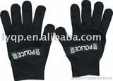 Anti-cutting Glove