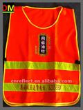 safety vest with En471 Standard