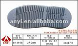RB Textured Rubber Sole/MD outsoles