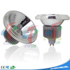 12W LED AR111 GU10 base 800Lm; anti-glare design(skype: garyabc123456)