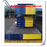 Hot rolled plate 1.2080