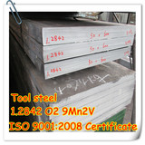 sale hot rolled flat bar 1.2842