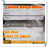 Mould steel O2