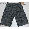 new style fashion  cargo shorts