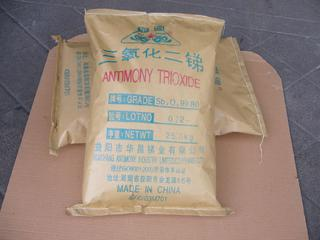 antimony trioxide sb2o3