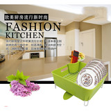 Fashion kitchen plastic dish rack with green color