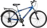 24 inch mountain terrain bicycle